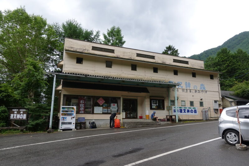 夜叉神の森(山小屋)