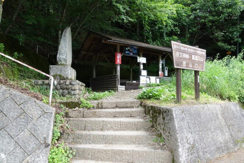 夜叉神峠登山口の入口