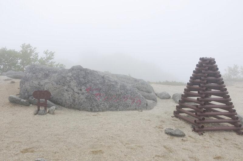 鳳凰三山・薬師岳山頂付近