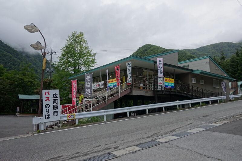 芦安駐車場・白鳳会館