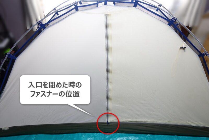 プロモンテ・VLシリーズ・入口の構造