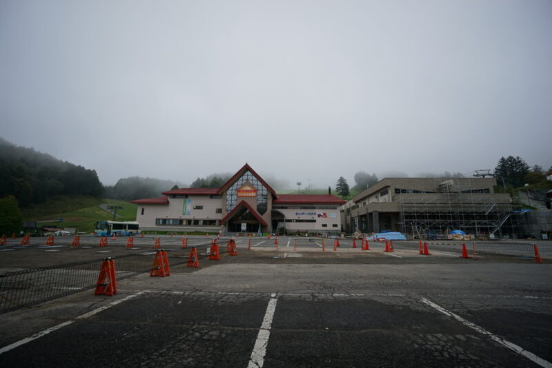 白根山ロープウェイ・センターハウス