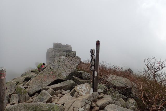 金峰山山頂から五丈岩方面