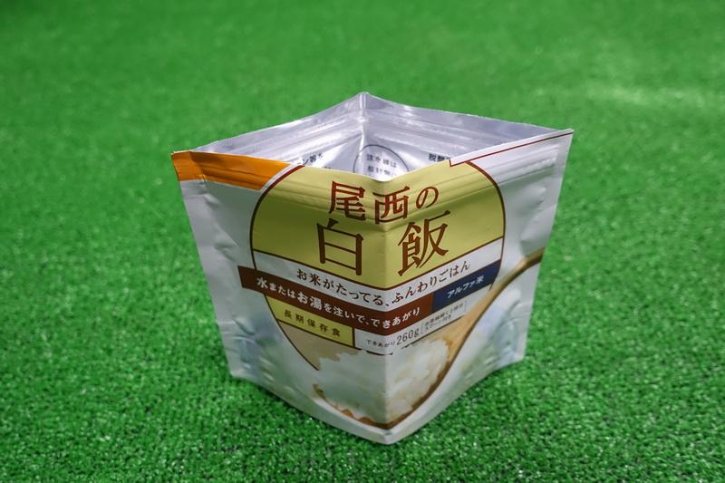 アルファ米の空き袋