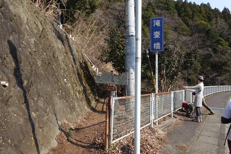 丹沢・ミツバ岳・滝壺橋