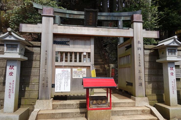 丹沢・大山・阿夫利神社下社