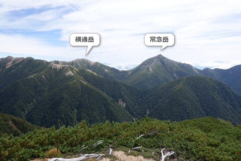 ヒュッテ西岳のテント場~景色