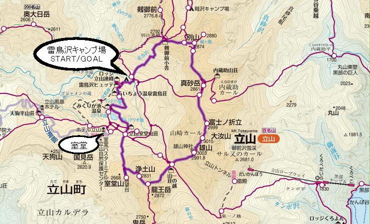 立山三山縦走コース地図