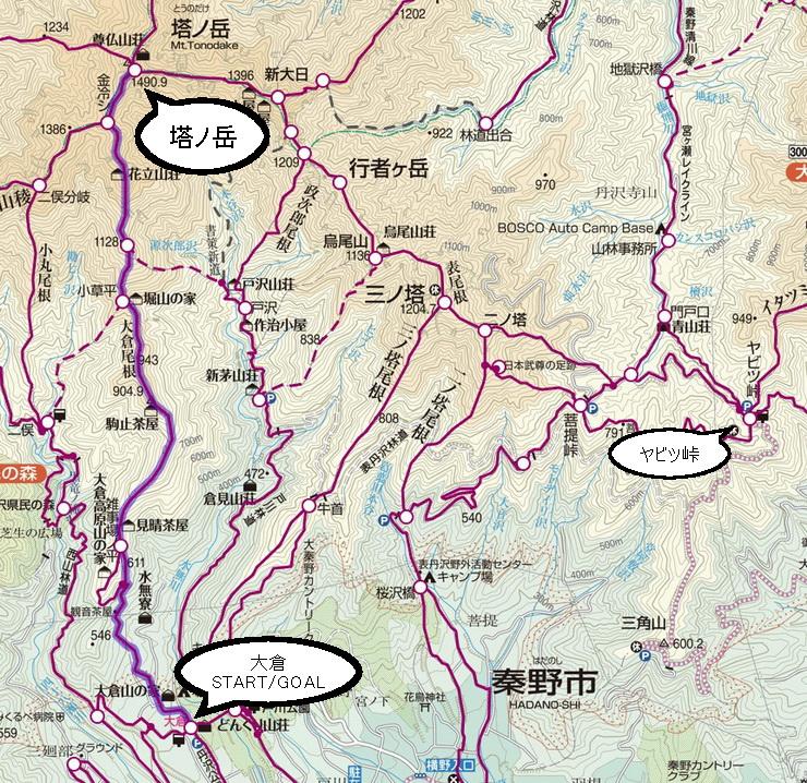 丹沢・大倉~塔ノ岳登山コース地図