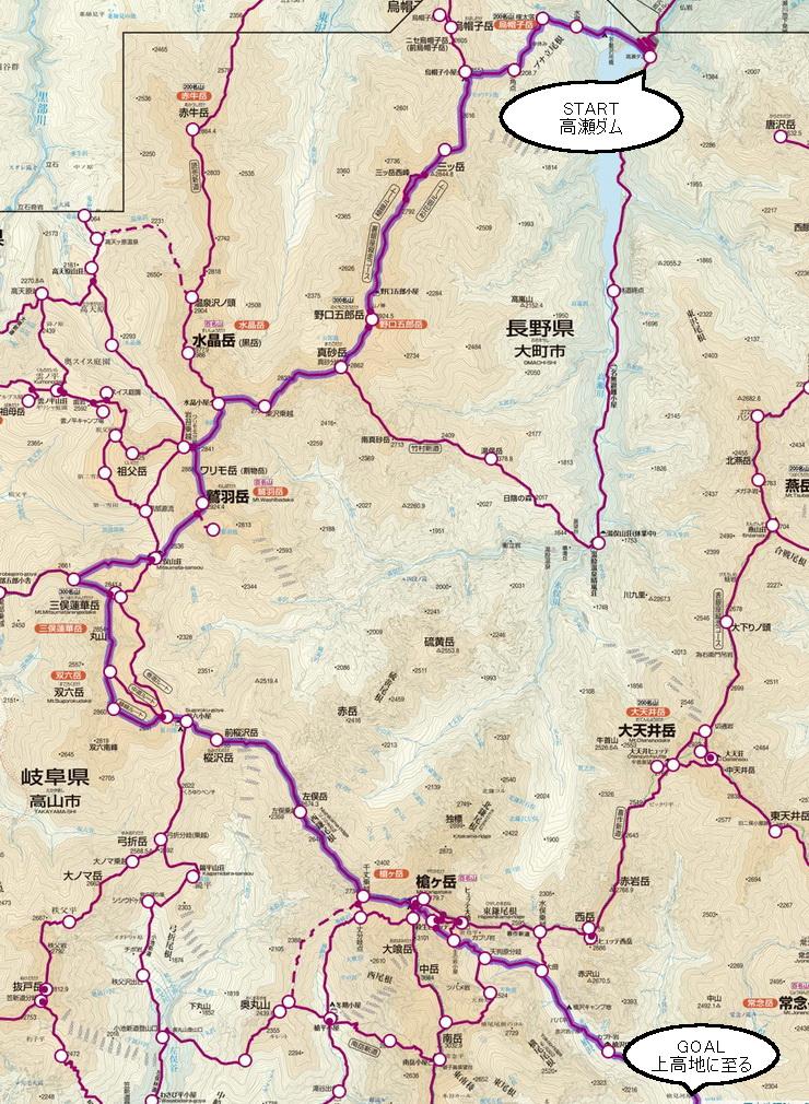 裏銀座縦走コース地図