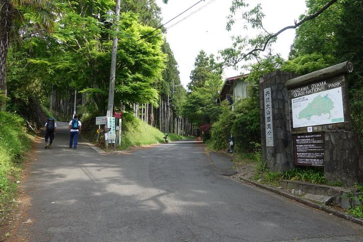 丹沢・大倉~観音茶屋(塔ノ岳登山口)