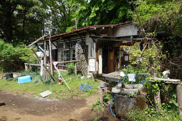 丹沢・観音茶屋~大倉高原山の家
