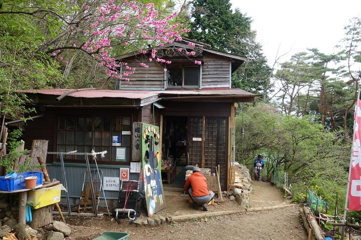 丹沢・堀山の家