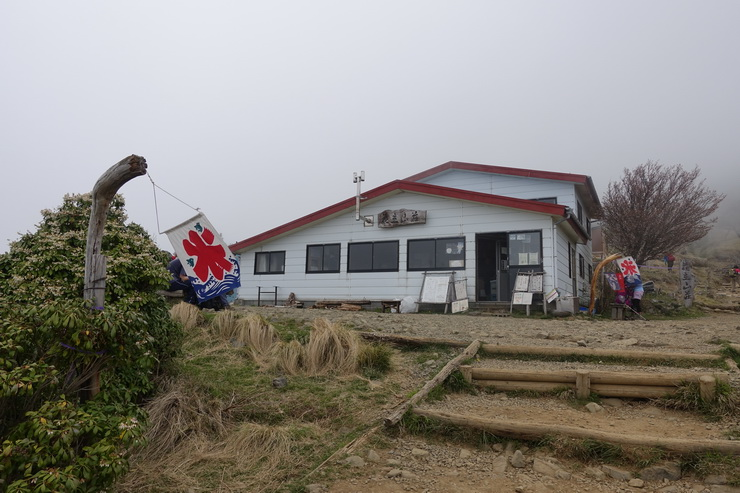 丹沢・花立山荘