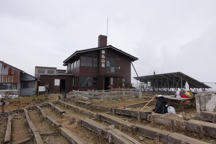 丹沢・塔ノ岳山頂(尊仏山荘)