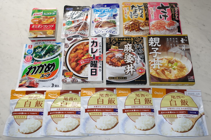 テント泊・夕食(3泊4日)