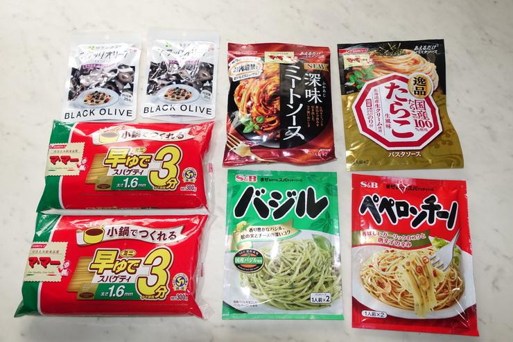 テント泊・朝食(3泊4日)
