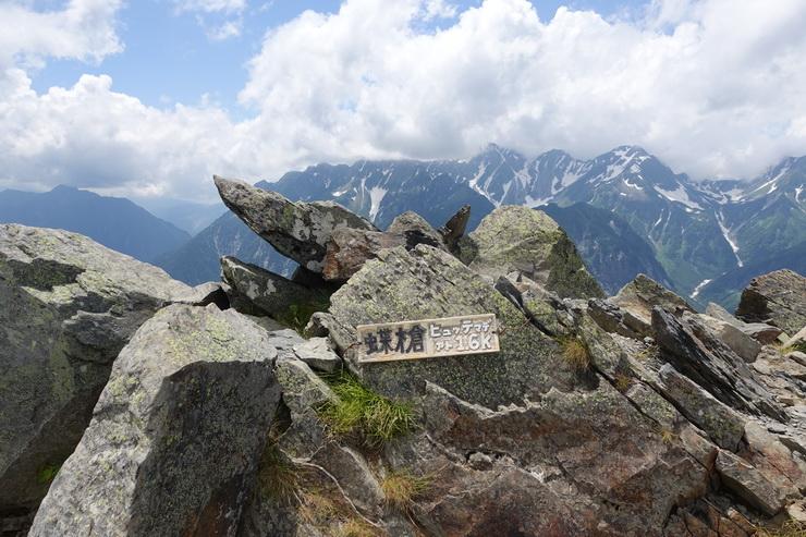 蝶槍の山頂