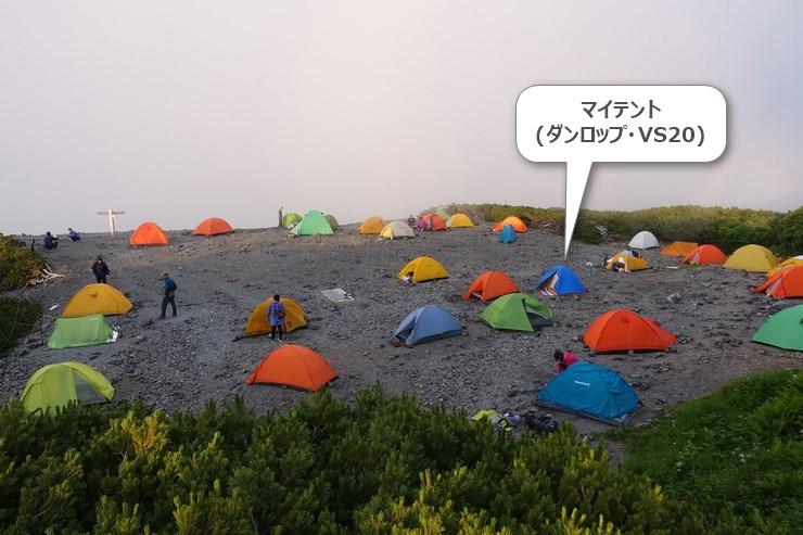 蝶ケ岳ヒュッテのテント場