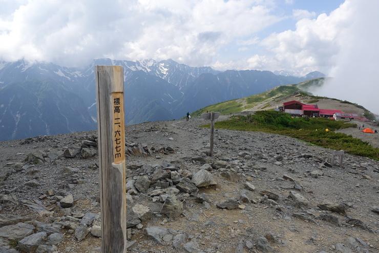 蝶ケ岳の山頂