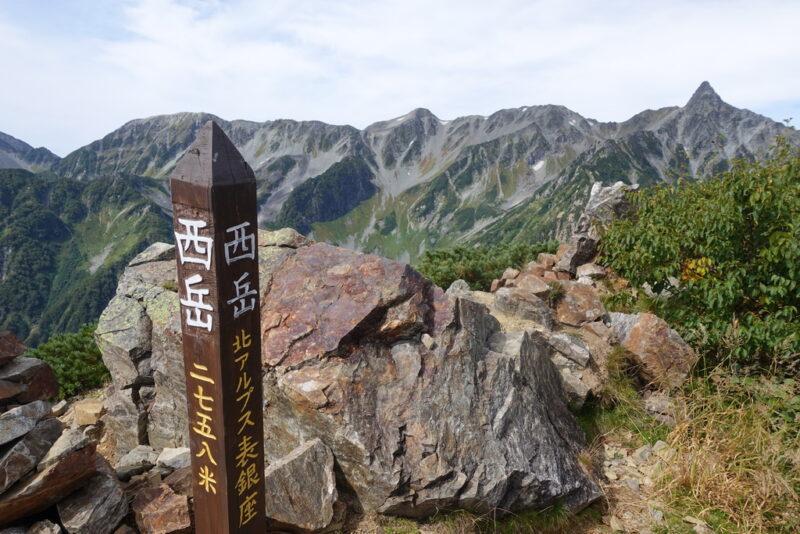西岳から槍ヶ岳方面