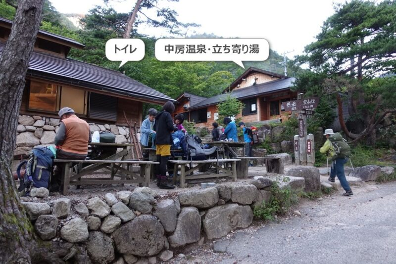 中房温泉・燕岳登山口