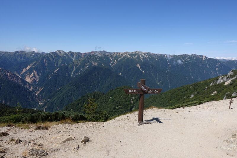 燕山荘と燕岳の分岐