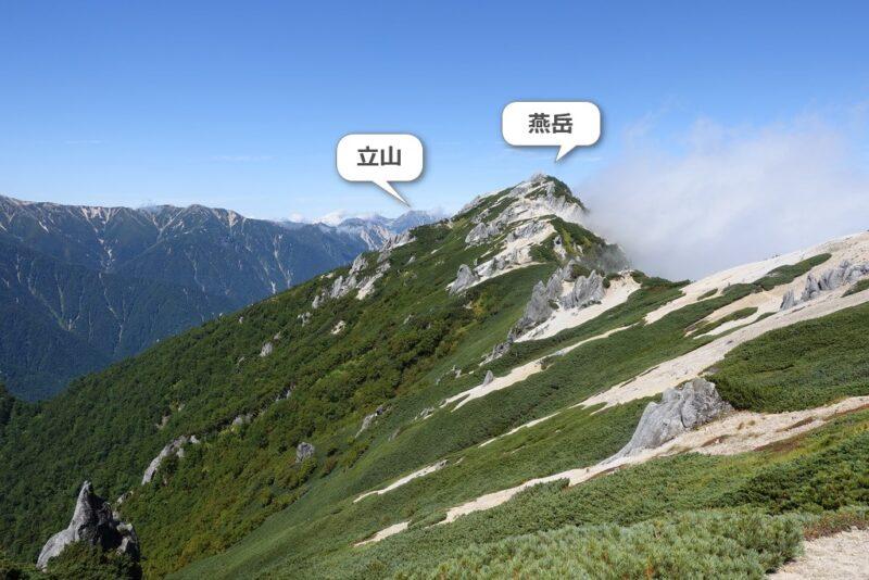 燕岳と立山