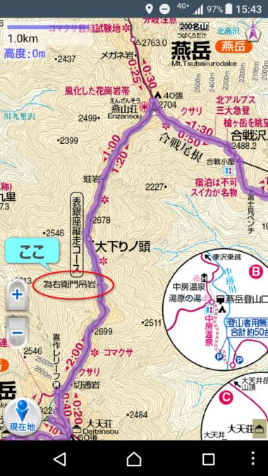 為右衛門吊岩の地図