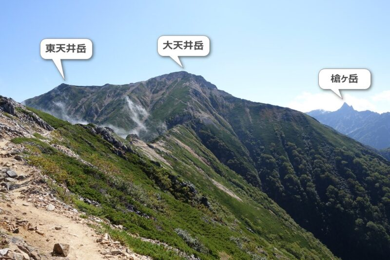 東天井岳と大天井岳と槍ヶ岳