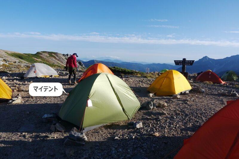 大天荘~テントサイト東側とマイテント