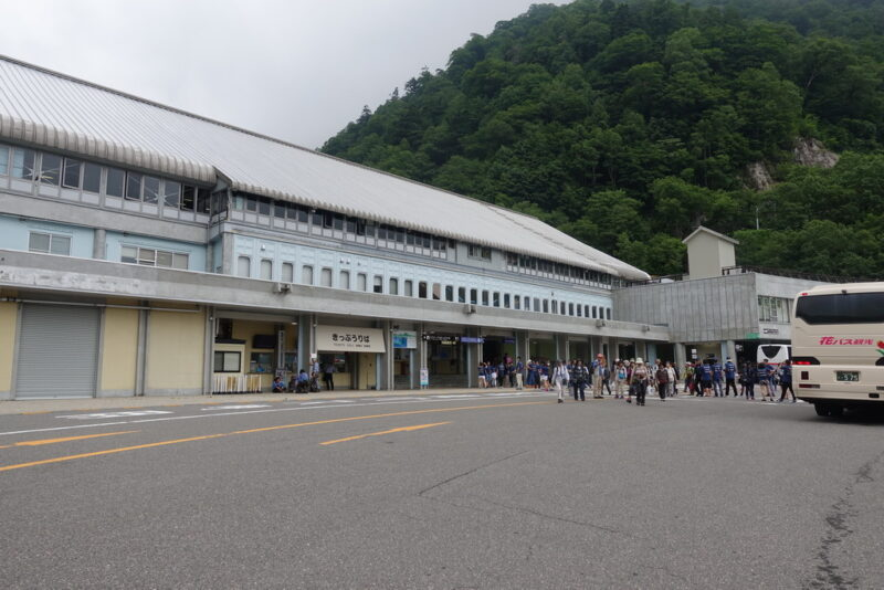 扇沢駅(帰りに撮った写真)