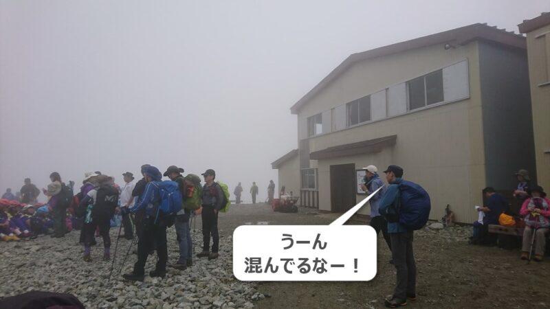 一の越山荘前