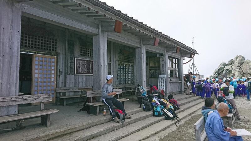 尾山神社の社務所
