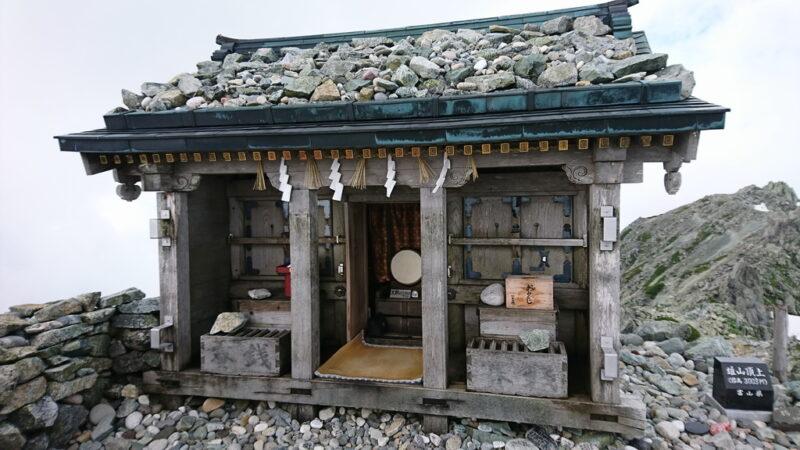 雄山神社の奥宮・峰本社