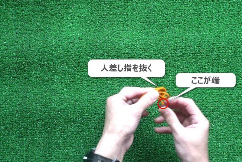エバンスノットの結び方(先輪方式④)