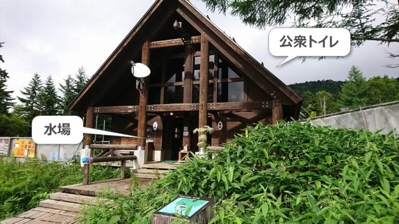 尾瀬沼キャンプ場のトイレと水場