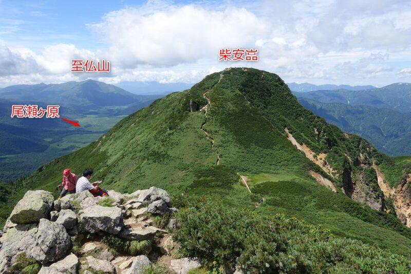 俎嵓の西側の景色~柴安嵓・尾瀬ヶ原・至仏山
