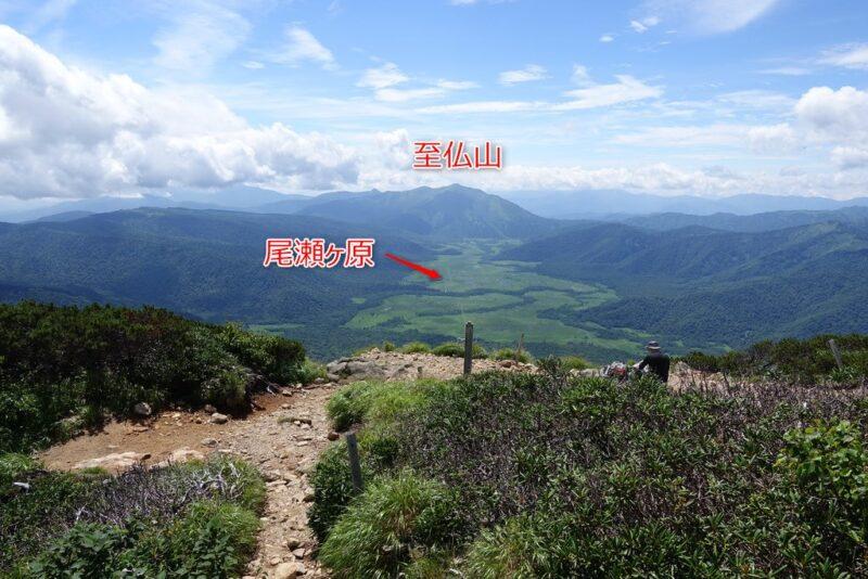 燧ケ岳からの景色~至仏山と尾瀬ヶ原