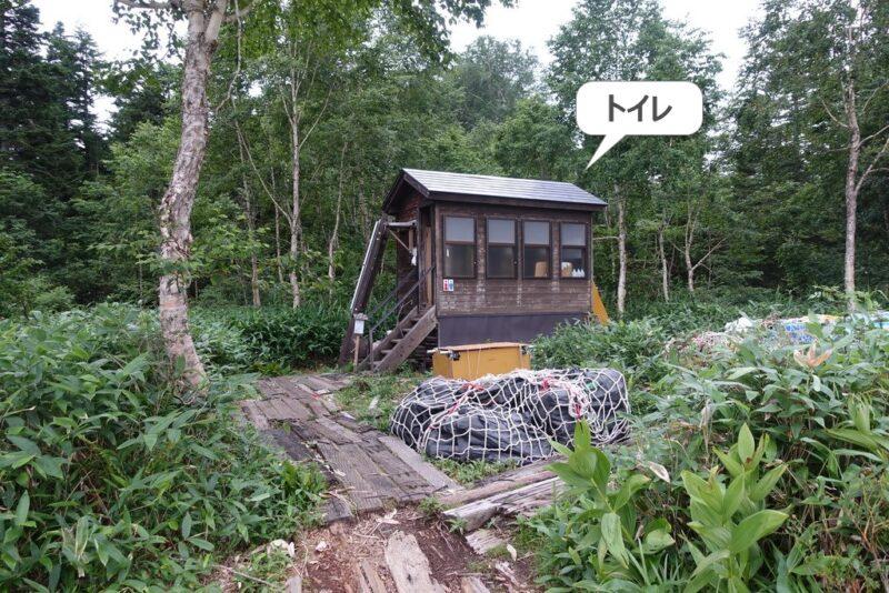 沼尻休憩所・トイレ