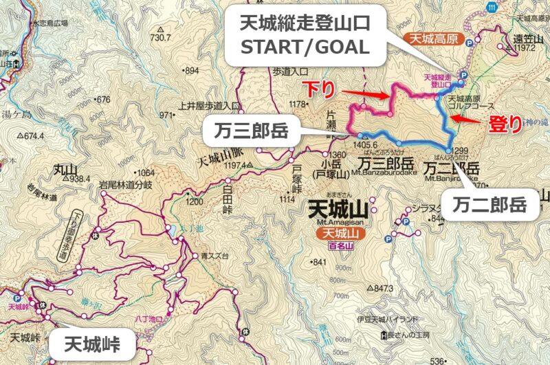 天城山登山コース(万二郎岳~万三郎岳)