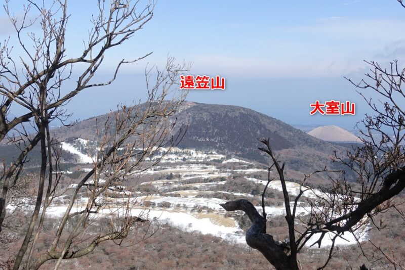 遠笠山と大室山