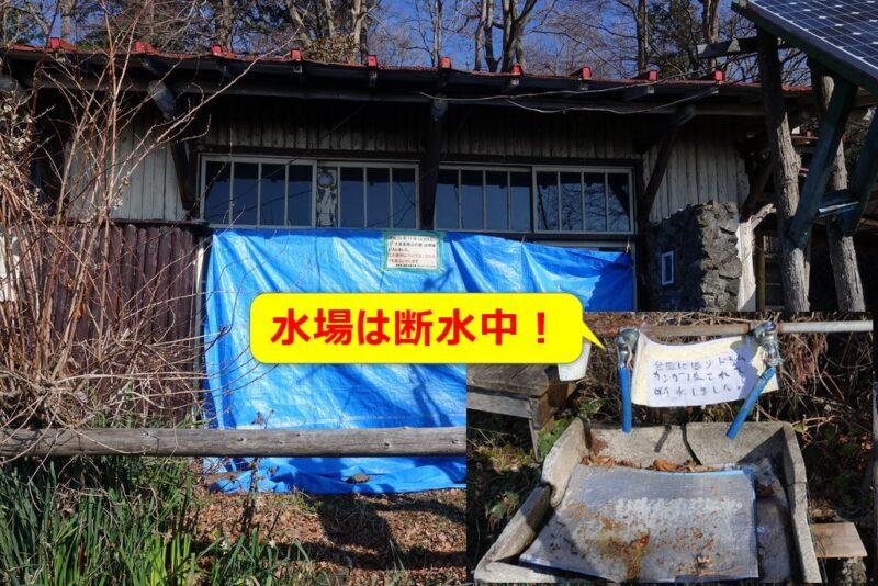 大倉高原山の家(2018年3月25日)