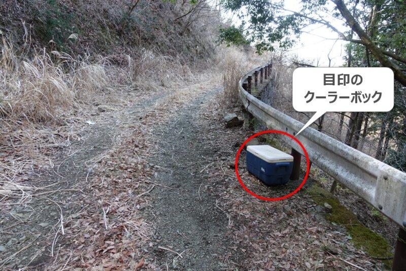 大倉高原山の家の近くの水場(沢)~帰路