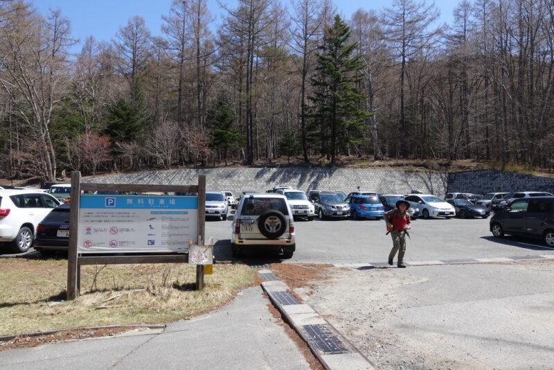 瑞牆山荘~無料駐車場