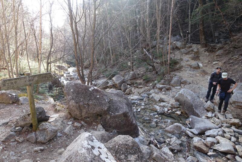 天鳥川の源流