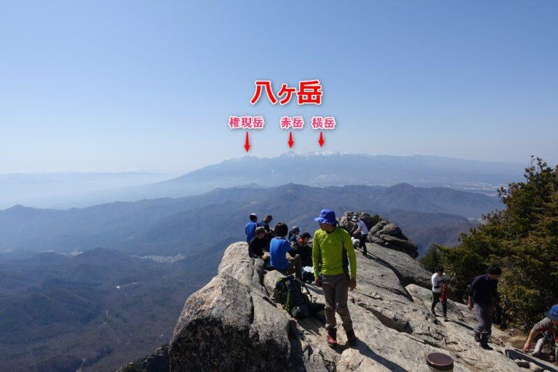 瑞牆山~山頂からの展望(北西側)