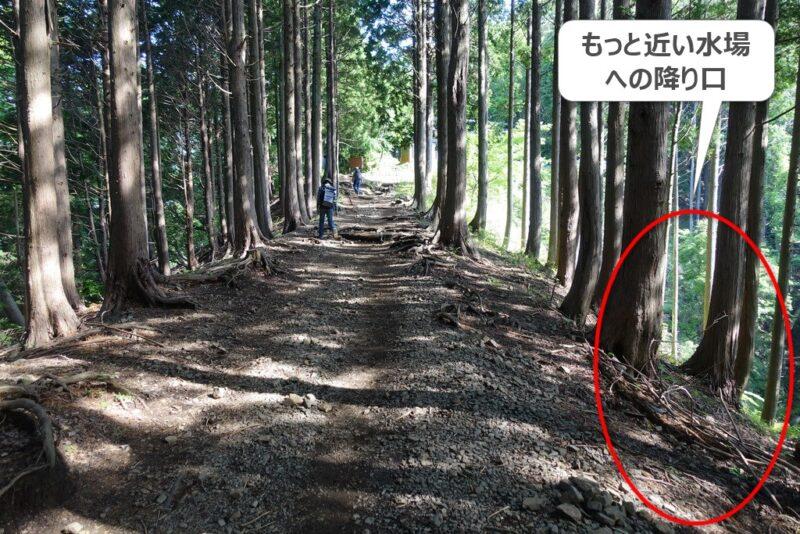大倉高原山の家~見晴茶屋