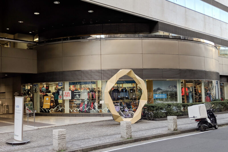 好日山荘横浜店1F