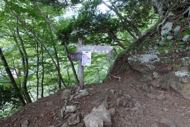 無謀な登山者への警告
